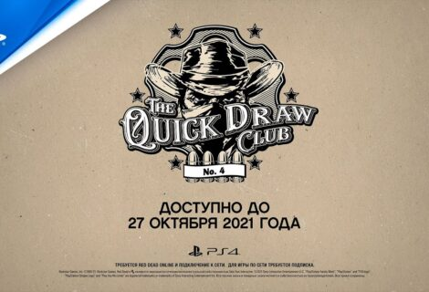 Red Dead Online | Клуб «Проворный стрелок» №4 | PS5, PS4